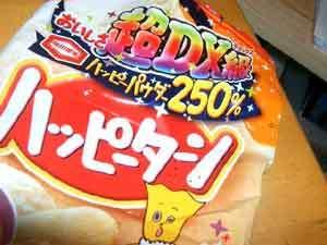 20110306happy