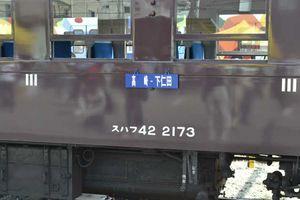 110918dk4
