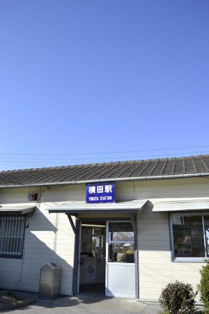 120218_yokota1