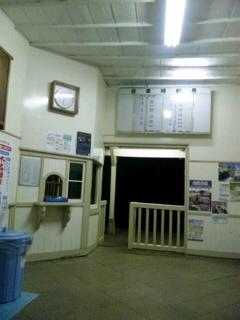 上総鶴舞駅なう