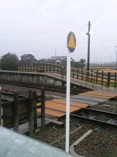 横田駅その後